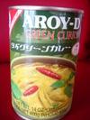 Aroyd1_1